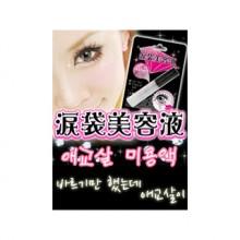 EYEMAZING COSMELINE 애교살 글리터 제1탄