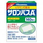 샤론파스(사론파스) 일본국민파스 효과보장140매입