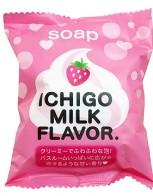 딸기우유 비누