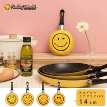 Smiley CookWear Collection 프라이팬 14cm