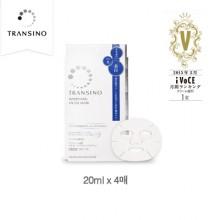 트란시노 화이트닝 마스크팩 4매입(집중미백)