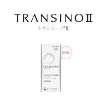 트란시노II 60정 15일분(기미치료)