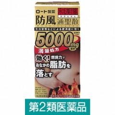 NEW 와칸센 쌓여있는 복부 지방을 태우자! 5000mg 264정