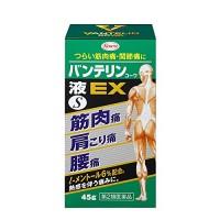 반테린 코와 액S 45g