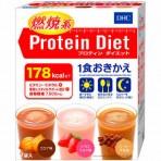 DHC 프로틴 다이어트(7봉입)