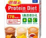 DHC 프로틴 다이어트 2(7봉입...