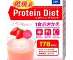 DHC 프로틴 다이어트 딸기우유(...