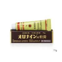 가정상비연고 오로나인(11g)(피부트러블 연고)