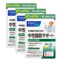 [판클] 중성 지방 서포터 30일분 120정 3개세트