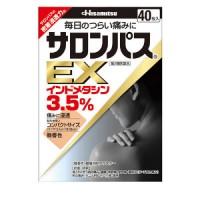 샤론파스 EX (40매입 )