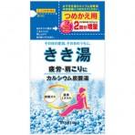 바스클린위기탕 칼슘 탄산탕  리필용
