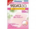 샤론파스 30 일본국민파스 효과보...