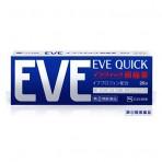 [EVE QUICK]이브 퀵 두통약 20정
