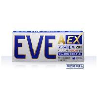 [EVE A EX]이브 A EX 진통제 20정