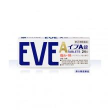 [EVE EX]이브 EVE A  24정