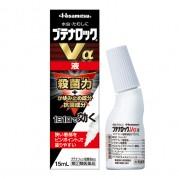 부테나로크 V알파(무좀)액상 15ml