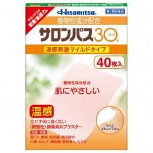 샤론파스 30 핫  일본국민파스 효과보장 40매입