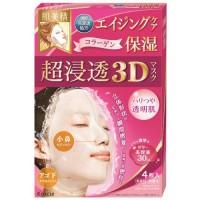 肌美精 초 침투 3D 마스크 (에이징 보습) 4 장