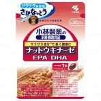 영양 보조 식품 낫토 키나제 EPA DHA 약 30일분 (30알)