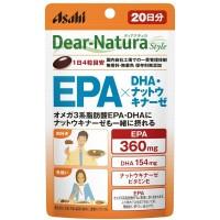 디어- 내츄럴 스타일 EPA×DHA · 키나제 80정 (20일분)