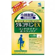 영양 보조 식품 글루코사민 EX 약 30일분 (240정)