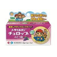 토라베루민 츄로프 포도맛 (멀미약) 6정