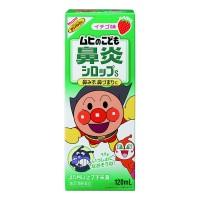 무히 호빵맨 어린이 비염 시럽 S 120mL (초록)