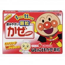 호빵맨 어린이 감기 가루 12 포
