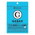 GABAX 28정 7일분