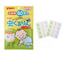 무시쿠루린(쿠루링) 패치 아기용 60매입(벌레물림 방지시트/벌레퇴치)