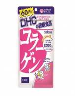 DHC 콜라겐 60일분