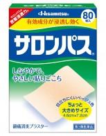 샤론파스(사론파스) 일본국민파스 효과보장80매...