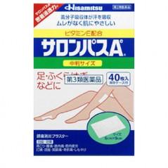 샤론파스 Ae중판(사론파스) 일본국민파스 효과보장40매입