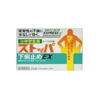 설사방지약 스토파 설사약EX 초중학생용 12정