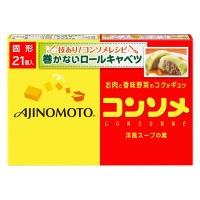 일본 조미료 콘소메 21개입 큐브형