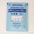 [일본 약국 처방전]로키소닌 파프 100mg 7매