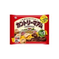 칸토리맘 바닐라/초코 쿠키 20개입 일본 비스킷매출 no.1