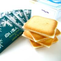 [겨울한정]일본 훗카이도 명품 과자 시로이 코이비토 18매입