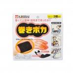 [기간/수량 한정 특가 판매] 키리바이 마키포카 손목