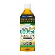 [판클]성인을 위한 칼로리미트 음료