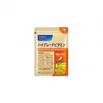 [판클] 하이그레이드 비타민 30일분 3개 세트