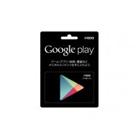 일본 구글 플레이 카드 1500엔