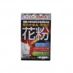알레르기 전용 안과약 마린아이ALG 화분증 대책 안약 15ml