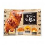 키나코모치빵집(카레빵,크로와상,크림빵)