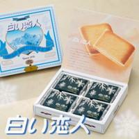 일본 훗카이도 명품 과자 시로이 코이비토 화이트 12매입