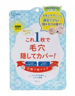 [수량한정/특가판매] 2018년 일본 인기 페...