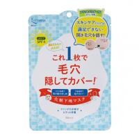[수량한정/특가판매] 2018년 일본 인기 페이스 마스크팩  5매입