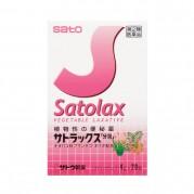 사토라쿠 식물성 변비약 4g x 20포