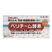 SHIONOGI 베리치무 효소 9포
