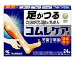 [다리경련]코무레케아 24정